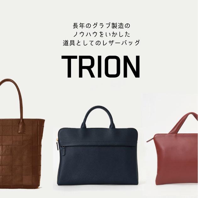 trion トライオン 沖縄