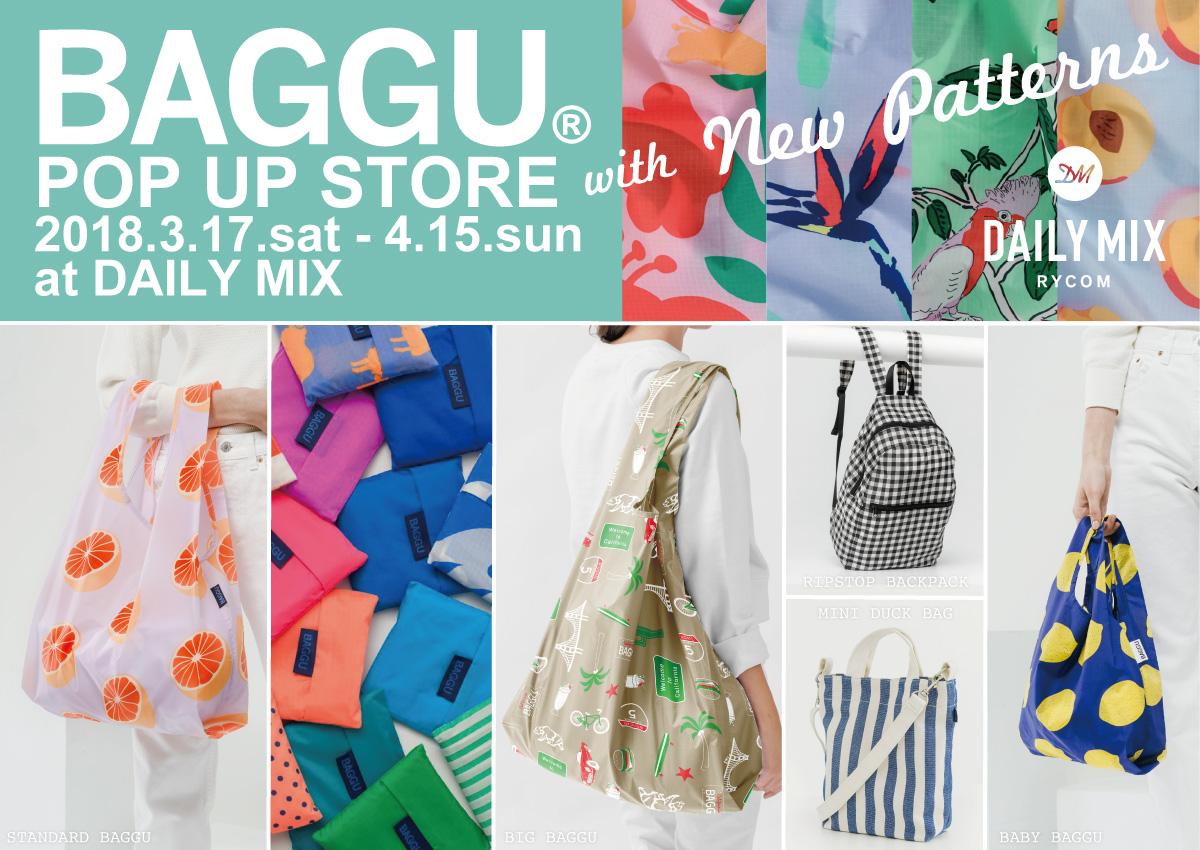 BAGGU POP UP STORE バグー ポップアップストア 沖縄
