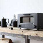 balmuda バルミューダ  toaster トースター 沖縄