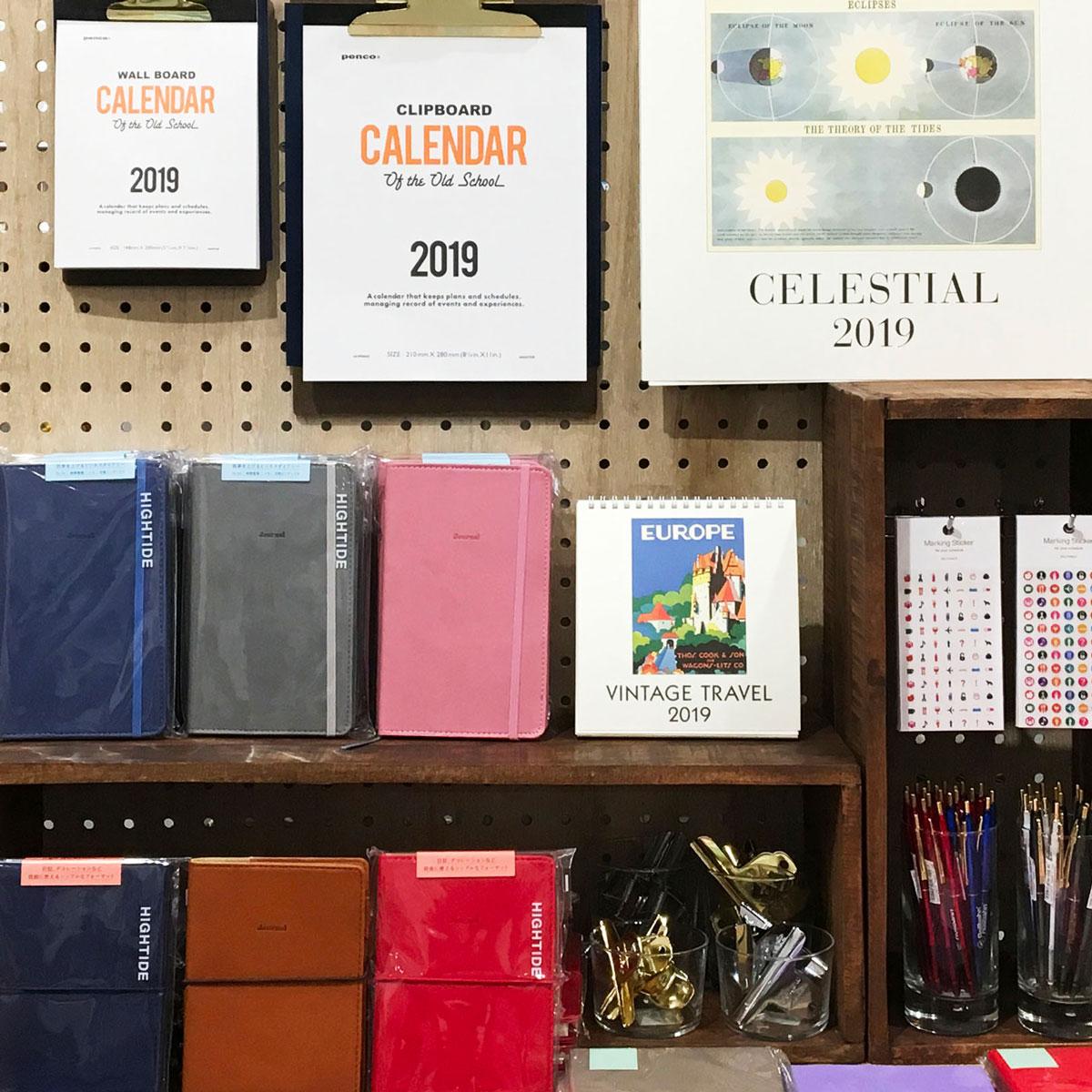 diary calendar 沖縄
