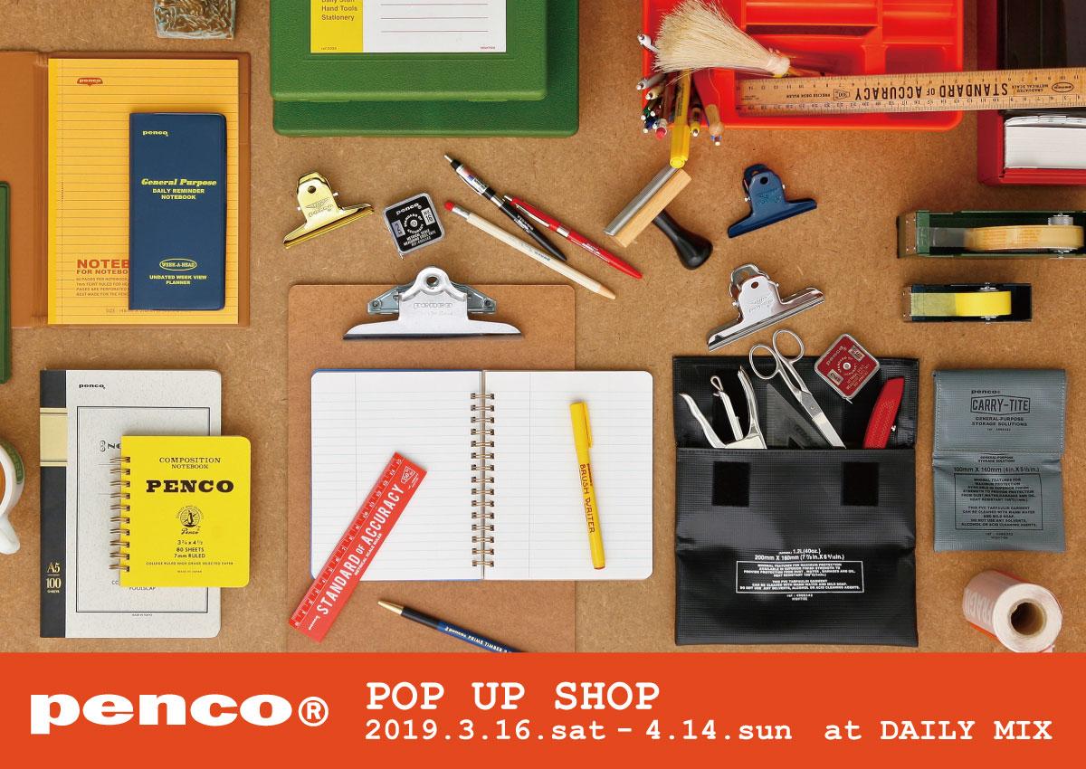 PENCO POP UP SHOP ペンコポップアップショップ 沖縄