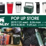 STANLEY POP UP STORE スタンレーポップアップストア 沖縄