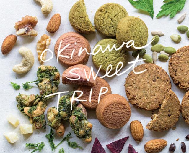 okinawa sweet TRIP オキナワスイートトリップ 焼き菓子 沖縄